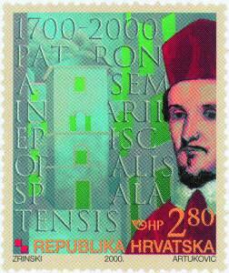 2000. year 300-OBLJETNICA-KLASI-NE-GIMNAZIJE-U-SPLITU
