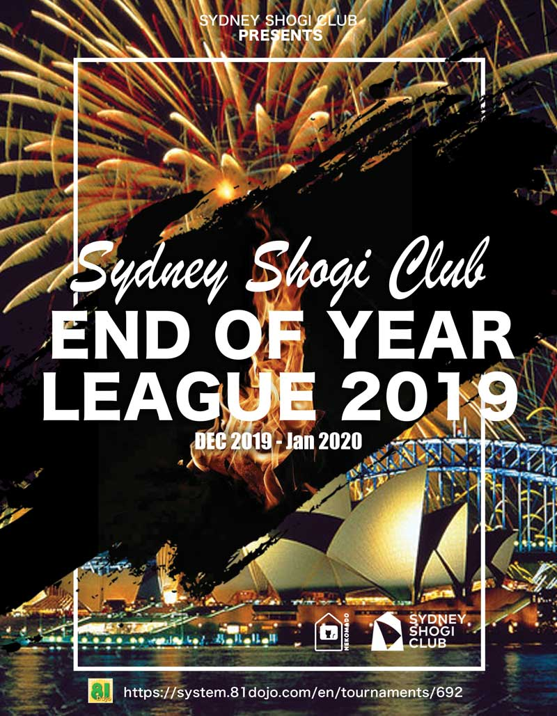 Ssc end of year league2019 02 w800