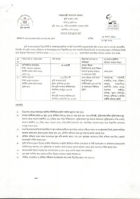 LRB-page-001