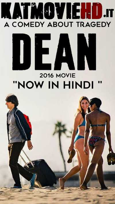 Dean (2016) BluRay 720p 480p Dual Audio [Hindi 5.1 + English]