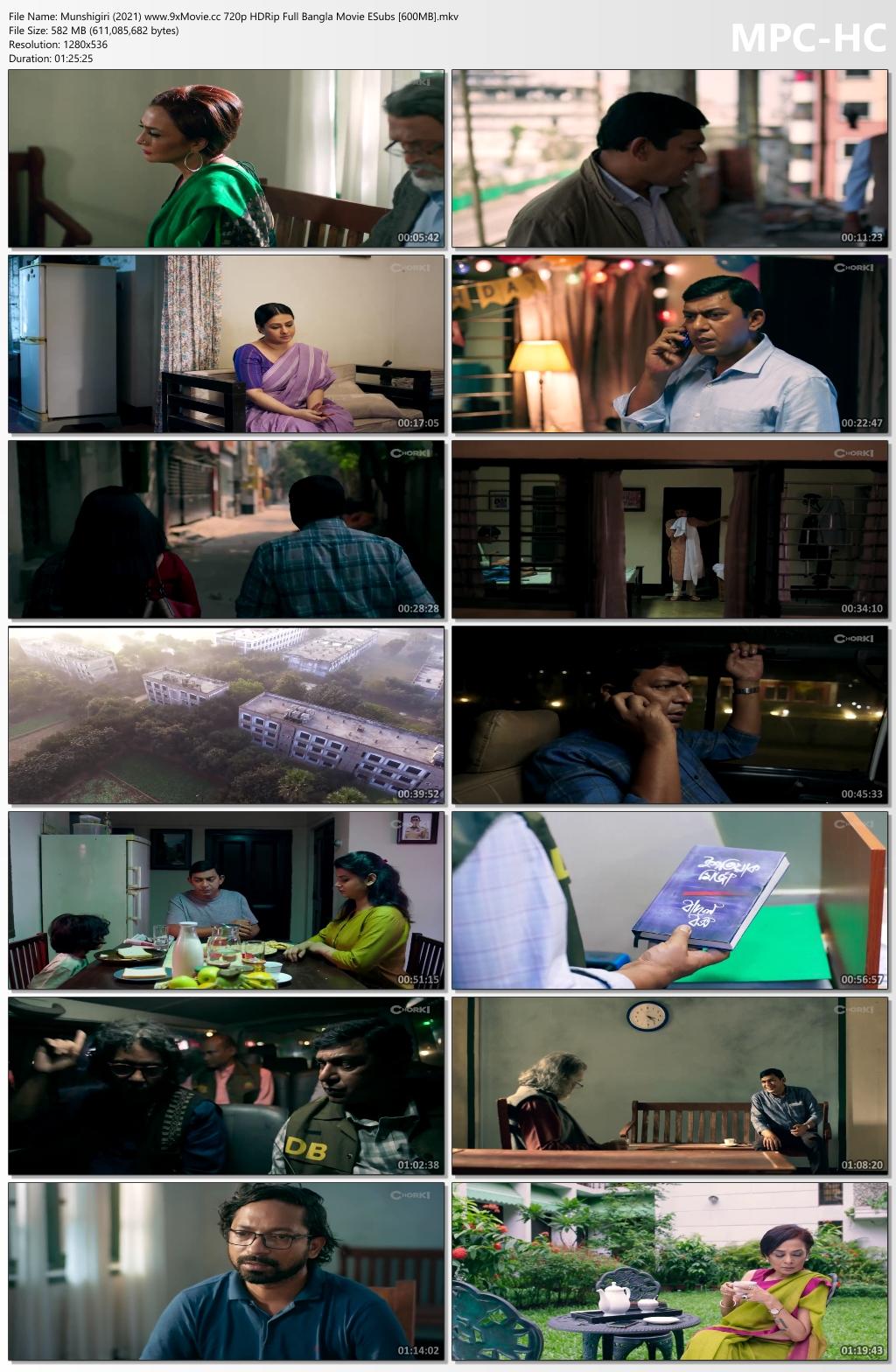 Munshigiri-2021-www-9x-Movie-cc-720p-HDRip-Full-Bangla-Movie-ESubs-600-MB-mkv