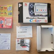 FF7 PC bigbox   Wonderswan Color 20190610-184841