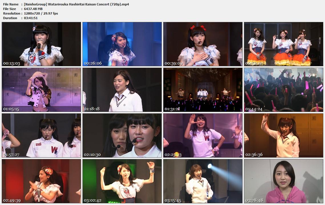 Naisho-Group-Watarirouka-Hashiritai-Kaisan-Concert-720p-mp4