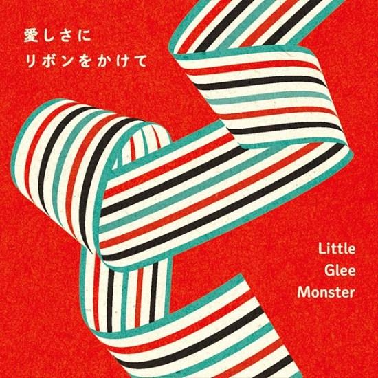 [Single] Little Glee Monster – Utsukushisa ni Ribbon wo Kakete