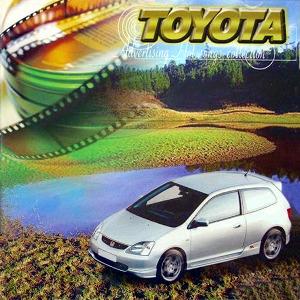 Compilations incluant des chansons de Libera Toyota-300