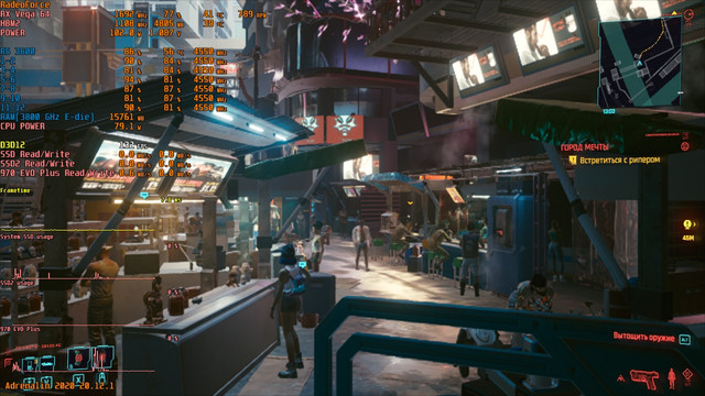 https://i.ibb.co/L0NJsfR/Cyberpunk2077-2020-12-20-20-41-36-401.jpg