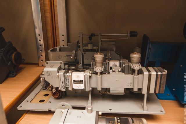 ARS-0096