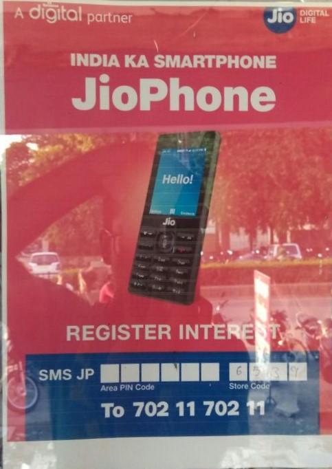 jio-phone.jpg