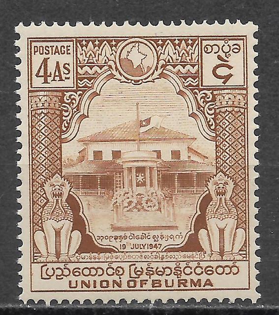 Burma 97