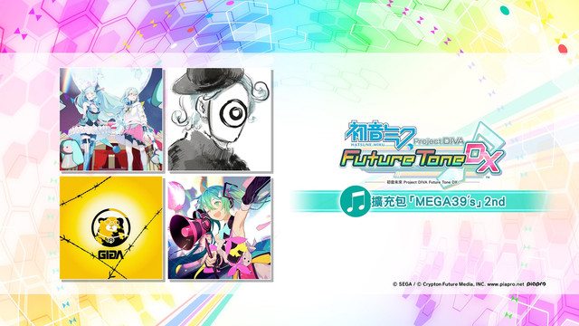 Topics tagged under playstation4 on 紀由屋分享坊 Title-Content-Type-3840x2160-tw-DX-Lifecycle