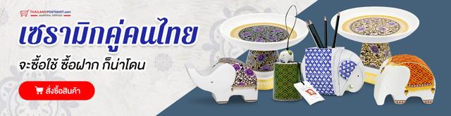 banner-Ceramic-970x250