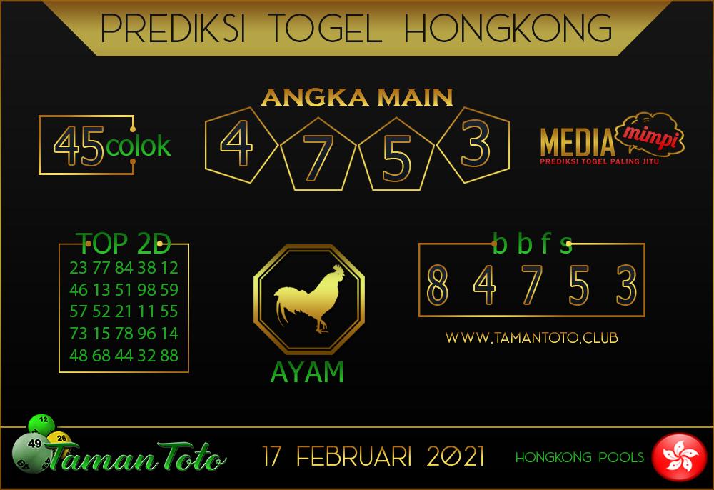 Prediksi Togel HONGKONG TAMAN TOTO 17 FEBRUARI 2021