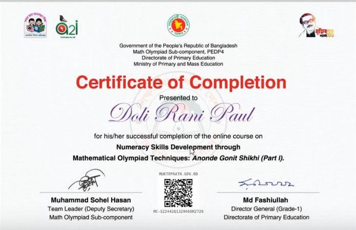 Muktopaath-certificate