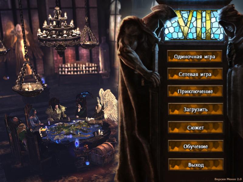 Image: menu2.jpg