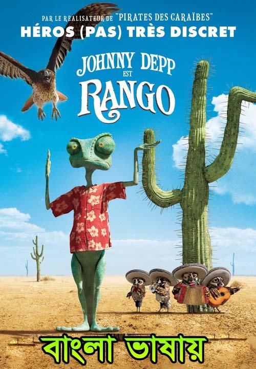 Rango (2020) Uncut Bangla Dubbed Movie 720p HDRip 700MB Download *Exclusive*