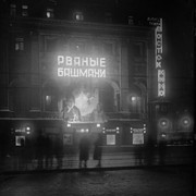Moscow-1934-4