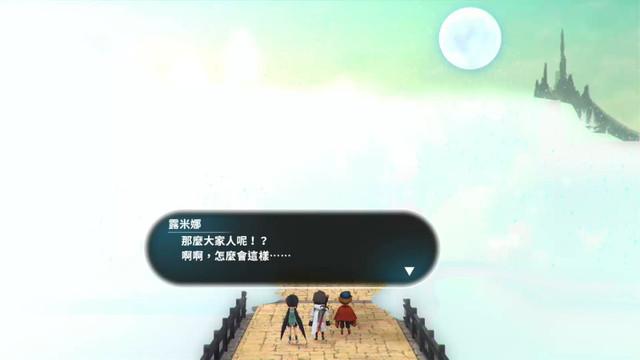 《失落領域》繁體中文版預定2021年1月上市,公開遊戲畫面! 002