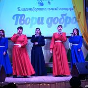 Tvori-Dobro-Koncert-Shilka-30-04-21-158