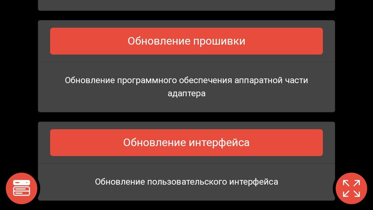 Screenshot-2021-03-28-22-27-27-529-com-opera-browser
