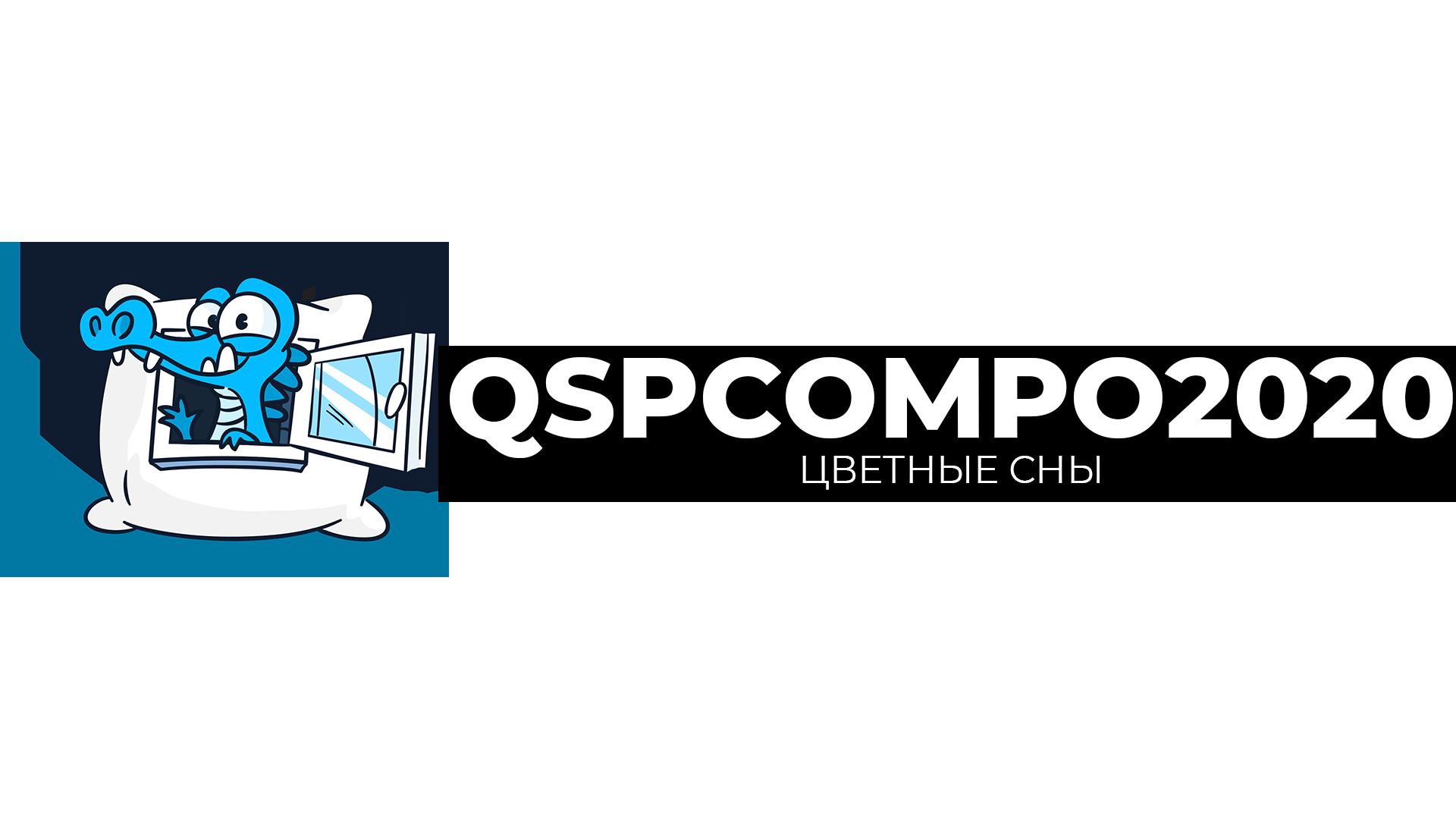 QSPCOMPO2020