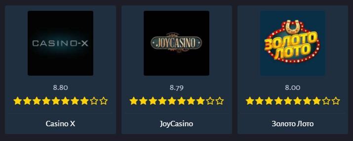 Бонусы онлайн казино - лучшее поощрение игорных заведений
