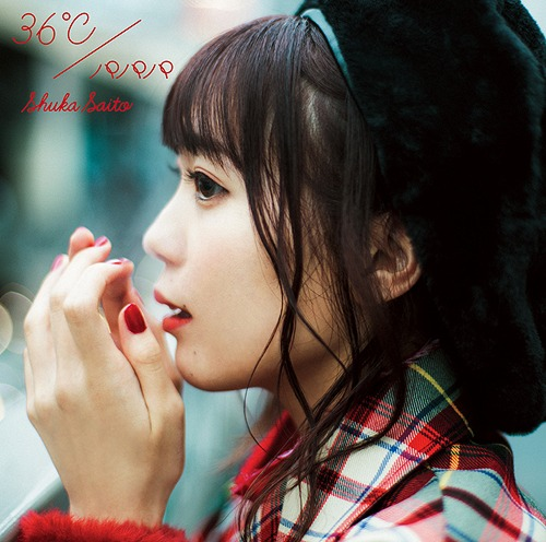 [Single] Shuka Saito – 36 Degrees Celcius / Papapa