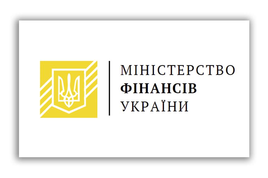 До уваги підприємців! З 23 січня розпочинається тестовий період роботи Єдиного казначейського рахунку для сплати підприємствами митних платежів!