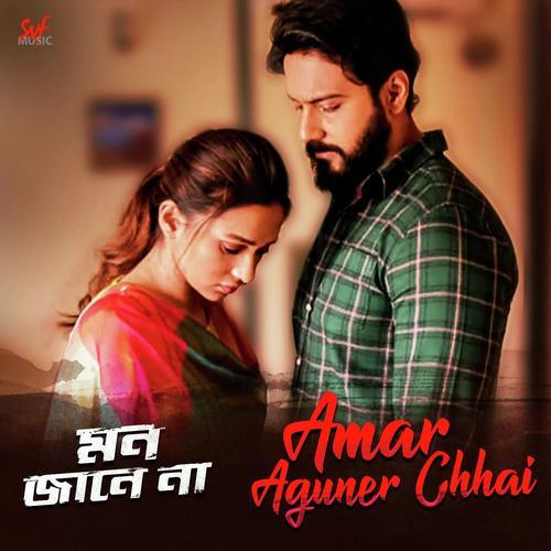 [Image: Mon-Jaane-Na-Bengali-2018-20190310111305-500x500.jpg]