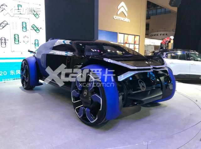 2020 - [Chine] Salon de l'auto de Pékin  2-AA7-DC7-E-6-DCF-4-F4-A-BEF7-493-DAFF2-B181