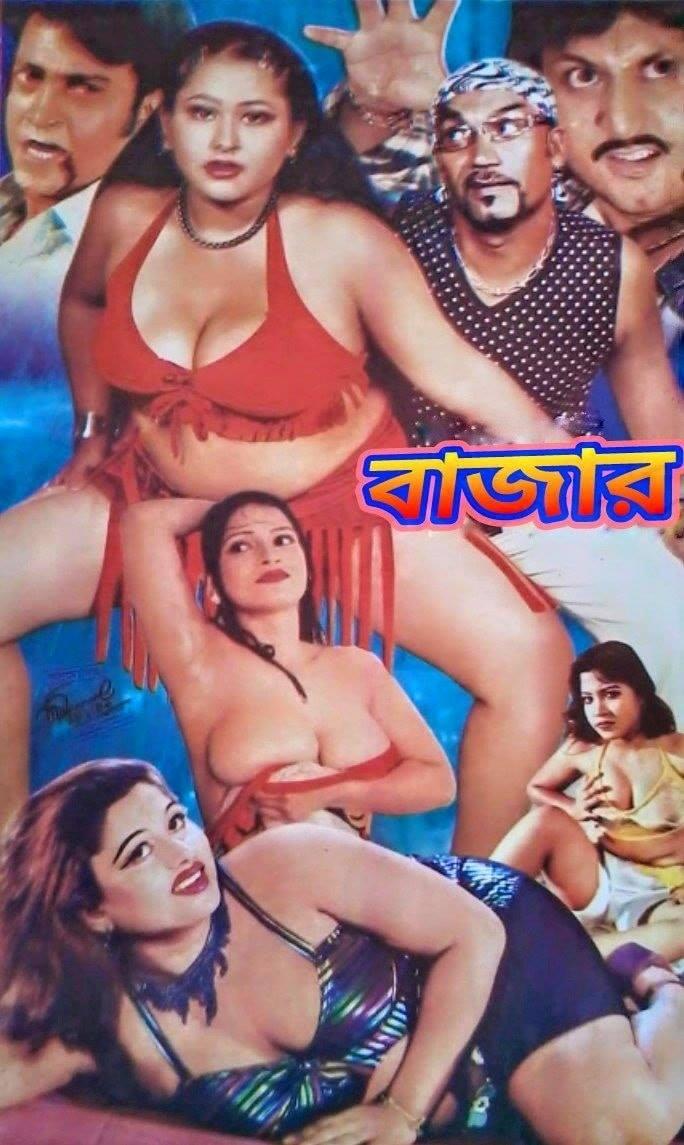 18+ Bazar 2021 Bangla Hot Movie 720p HDRip 800MB Download