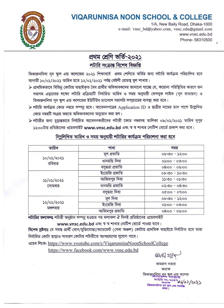 vnsc-school-notice