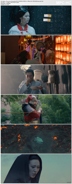 The-Love-of-Immortal-2019-CHINESE-WEB-DL-1080p-AAC-H264-Mkvking-net-mkv-thumbs-2021-03-01-02-28-04