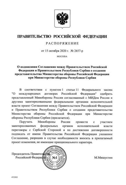 Rus-SRB.jpg