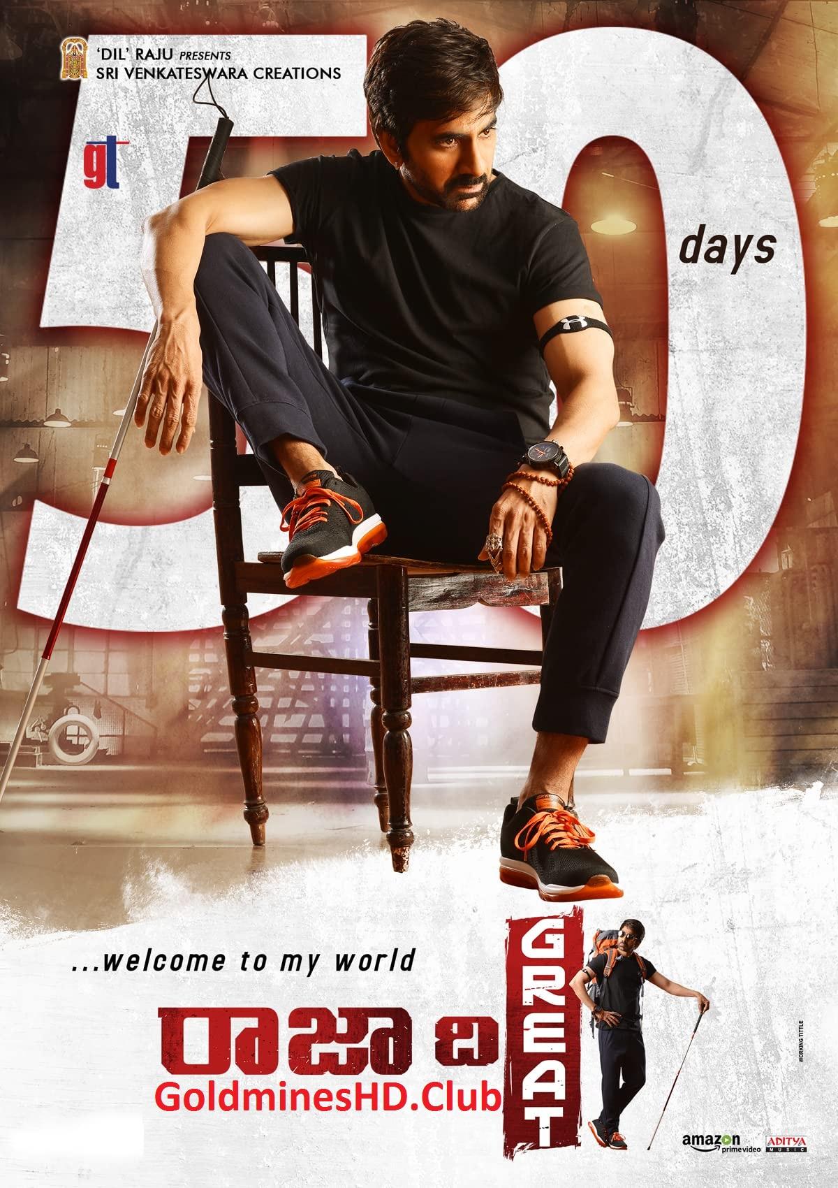 Raja the Great 2017 Telugu AMZN WEB-DL