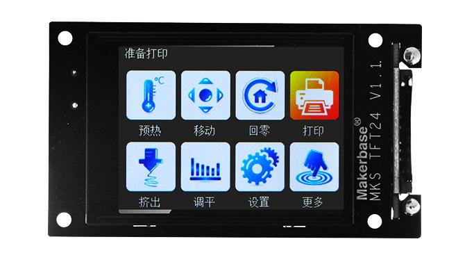MKS-GBRL-LCD-001