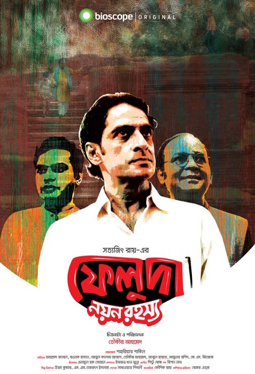 Feluda Noyon Rohossho (2019) Bangla Web Series 720p