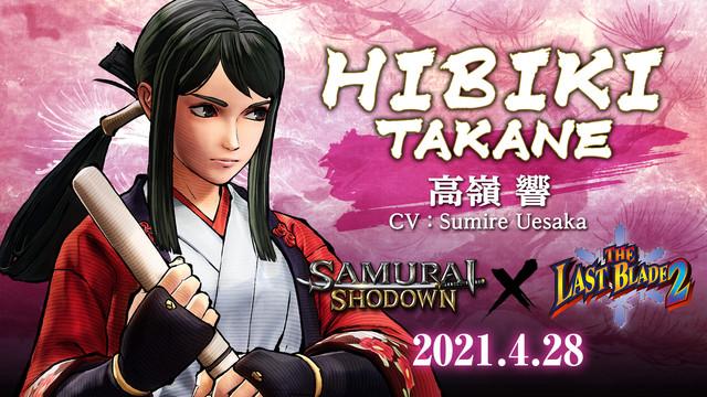 劍戟對戰格鬥遊戲《SAMURAI SHODOWN》季票3 DLC角色第2彈「高嶺 響」4月28日正式上線! HIBIKI-02