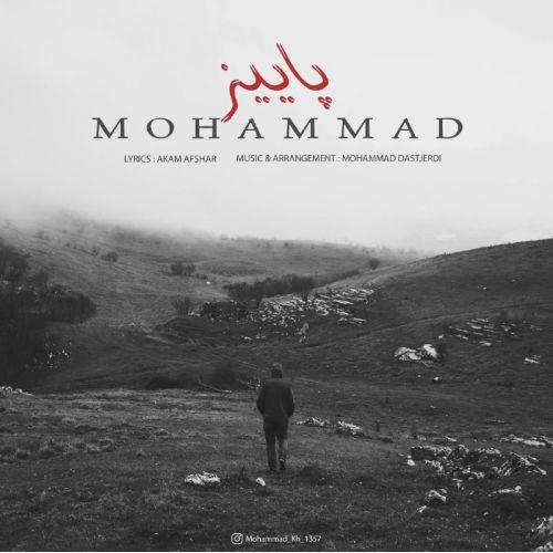 دانلود آهنگ جدید محمد به نام پاییز