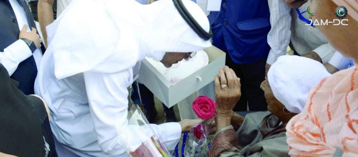 101-летняя женщина совершает Хадж