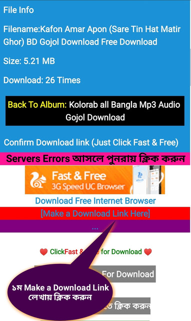 BDRong24 Download System