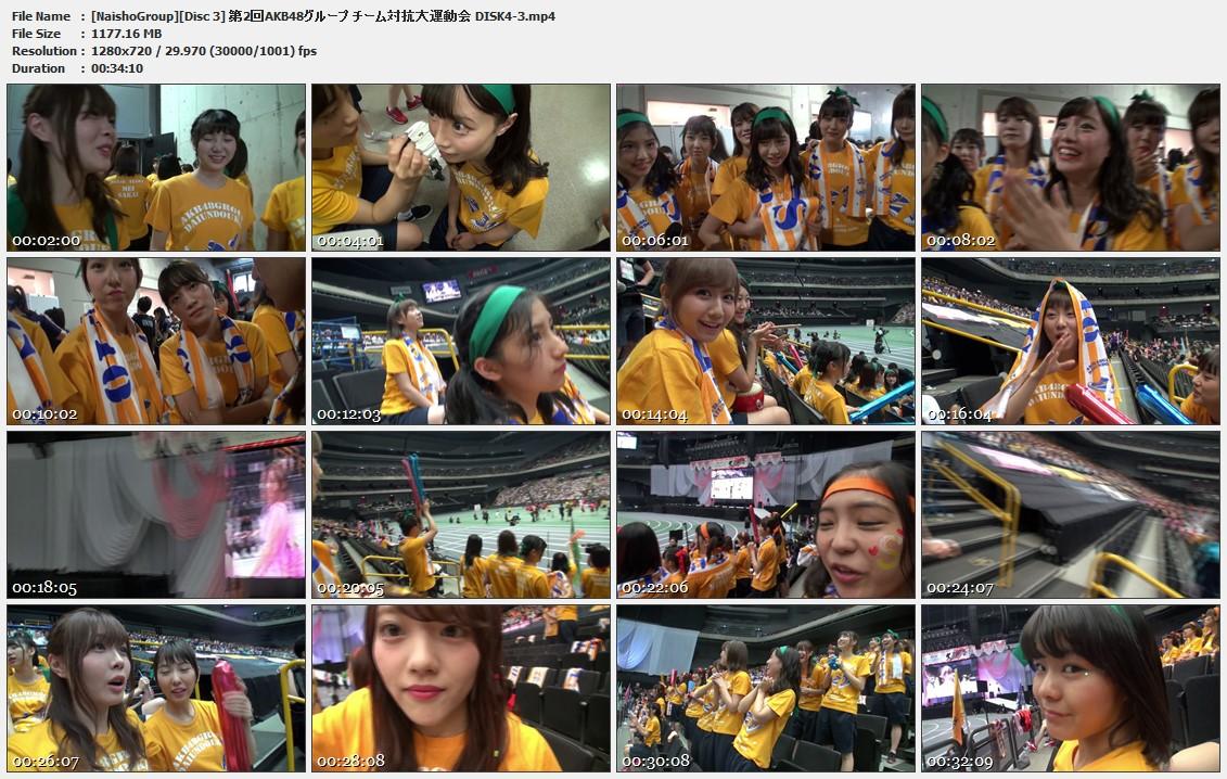 Naisho-Group-Disc-3-2-AKB48-DISK4-3-mp4