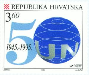 1995. year 50-OBLJETNICA-ORGANIZACIJE-UJEDINJENIH-NARODA-I-FAO-STILIZACIJA-GLOBUSA-INICIJALI-UN