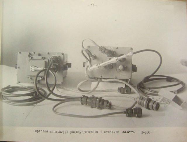 s-25-029