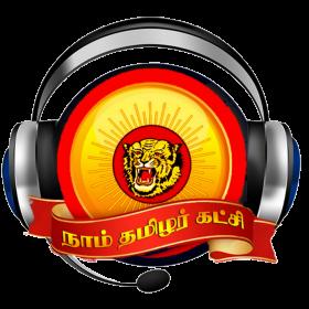 நாம் தமிழர்   Naam Tamilar Fm logo.png