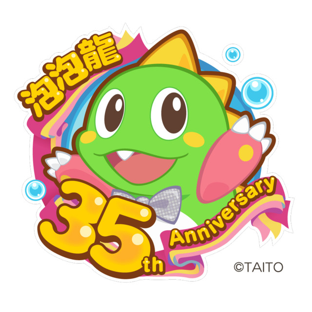 Topics tagged under playstation4 on 紀由屋分享坊 002