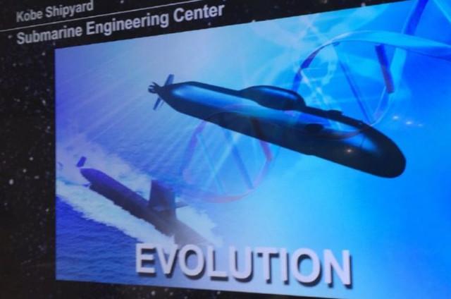 jp-future-ss-29-Concept-art