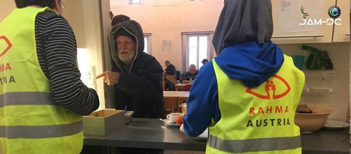 Мусульмане Вены поддерживают бездомных