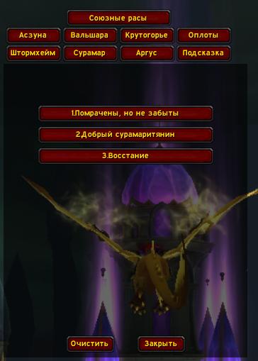 Screenshot-137.png