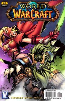 World-of-Warcraft-Vol-1-9.jpg