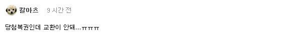 fmkorea-com-20190524-145325